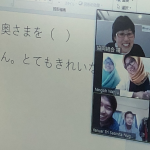 日本語授業の様子